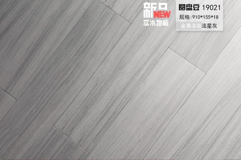 金属漆地板